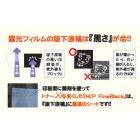 ○1: ファインブラック A4 20枚