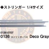 ストリンガー1/4 0136 Deco Gray