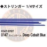 ストリンガー1/4 0147 Deep Cobalt Blue