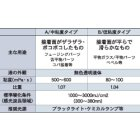 ○1: ウルトラUVグルーB・低粘度(50ml)