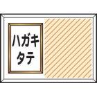 ○1: F型フォトフレーム タテ大