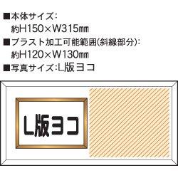 画像2: フォトフレーム ヨコ型