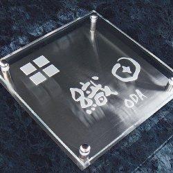 画像2: ガラス表札キット150