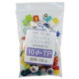 ミルフィオリ10mmTP  100g(透明系)
