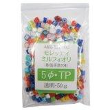 ミルフィオリ5mmTP  50g(透明系)