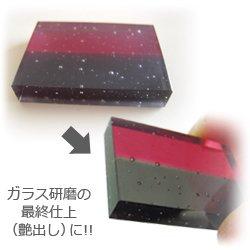 画像3: 酸化セリウム50g