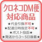 ○1: ベイルL(貼付金具)