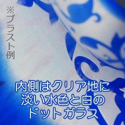 画像3: 被せガラスミニランプセット|スズラン ルリ/クリア(白・水色点)