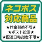 ○1: ブルズアイ 1101 クリアDR【10cm角 3mm透明】
