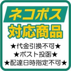 画像3: 【ケース無】パウダー50g 0112 Mint GreenネコポスOK