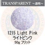 ガラスフリット50g 1215 Light Pink