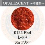 ガラスフリット50g 0124 Red
