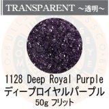 ガラスフリット50g 1128 Deep Royal Purple