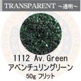 ガラスフリット50g 1112 Aventurine Green