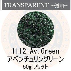 画像1: ガラスフリット50g 1112 Aventurine Green