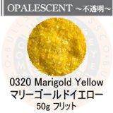 ガラスフリット50g 0320 Marigold Yellow