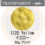 ガラスフリット50g 1120 Yellow