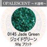 ガラスフリット50g 0145 Jade Green
