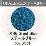 ガラスフリット50g 0146 Steel Blue