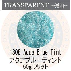 画像1: ガラスフリット50g 1808 Aqua Blue Tint