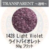 ガラスフリット50g 1428 Light Violet
