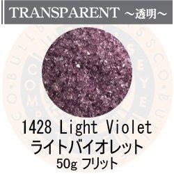 画像1: ガラスフリット50g 1428 Light Violet