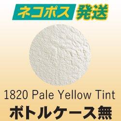 画像1: 【ケース無】パウダー50g 1820 Pale Yellow Tint ネコポスOK